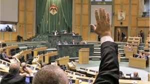 النواب الرافضون لمشروع قانون الموازنة العامة (اسماء)