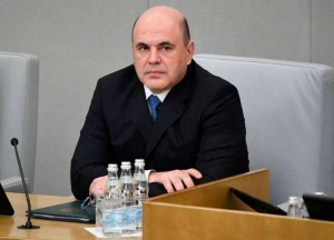 من هو رئيس الوزراء الروسي الجديد