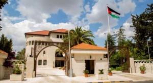 مجلس الوزراء يوافق على السير بإجراءات ترخيص الجامعات الطبيّة الخاصّة
