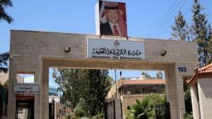 تعليق دوام المدارس في جميع انحاء المملكة