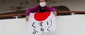 رصد 41 إصابة جديدة بكورونا على متن سفينة سياحية يابانية