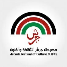 بالاسماء..مجلس الوزراء يقرر اعادة تشكيل اللجنة العليا للاشراف العام على مهرجان جرش