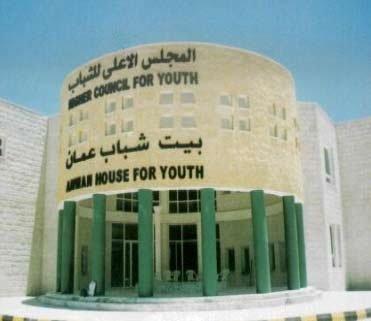 تنقلات بين 14 مديرا في مجلس الشباب