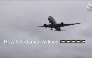 بالفيديو..بعد فشل ٢٠طائرة ! الملكية الاردنية تنجح بالهبوط في مطار هيثرو البريطاني