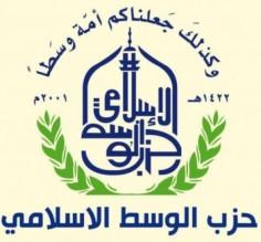 مصدر حكومي يبرر قرار حمّاد منع مؤتمر الوسط الاسلامي