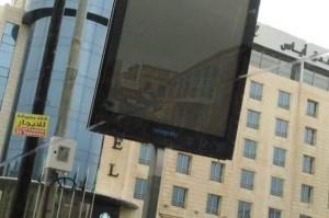 توضيح من أمانة عمان حول اللوحات الالكترونية في الطرقات