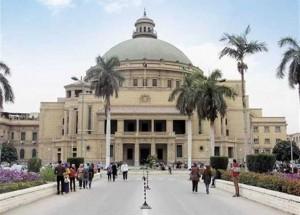 إعلان هام للطلبة الاردنيين الدارسين في الجامعات المصرية