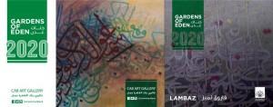 معرض الفنان فاروق لمبز في غاليري بنك القاهرة عمان