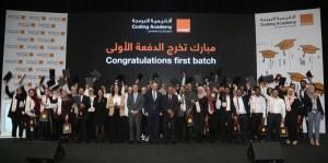 Orange الأردن تخرّج الفوج الأول من أكاديميتها للبرمجة
