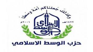 الوسط الاسلامي يتراجع عن مقاطعة الانتخابات