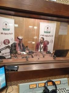 إذاعة اليرموك تستضيف مختصين من جامعة البترا للحديث عن