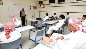 تعطيل المدارس في الإمارات لمدة شهر
