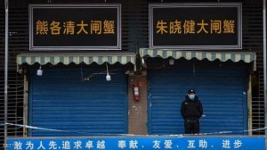 الصين تُطهر سوق الحيوانات المُسبب لكورونا
