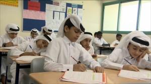 قطر تعلق دوام المدارس والجامعات الى اشعار آخر