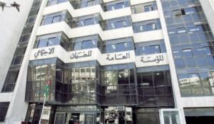 الضمان تدعو المنتهية خدماتهم في القطاع العام من تاريخ ٢٠٢٠/٣/١ لتقديم طلب الراتب التقاعدي