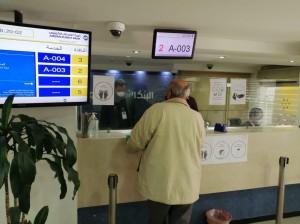 البنك الأردني الكويتي يطبق أعلى درجات السلامة العامة تحت شعار - صحتك بتهمنا