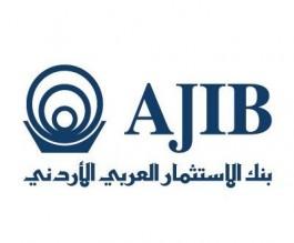 بنك الاستثمار العربي الاردني