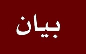 سفارة دولة الامارات تدعو رعاياها في الاردن لتسجيل بياناتهم.