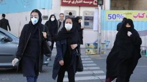 إيران: عدد الإصابات يرتفع إلى عتبة المائة ألف
