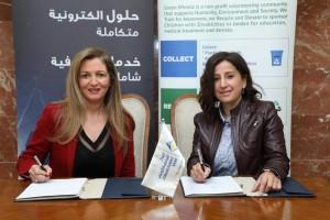 البنك الأردني الكويتي يوقع مذكرة تفاهم مع مبادرة