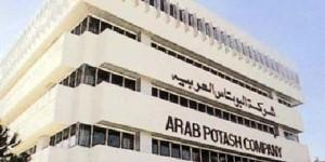 البوتاس العربية تحذر من صفحات مشبوهة على صفحات مواقع التواصل الاجتماعي تنشر إعلانات توظيف وهمية