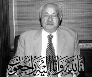 جامعة البترا تنعي الحاج علي مصطفى القرم