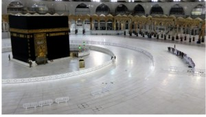 """فايننشال تايمز: السعودية """"تدرس إلغاء الحج"""" لأول مرة مرة منذ تأسيس المملكة"""