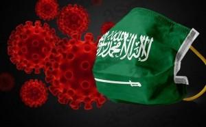 السعودية: 37 وفاة و3927 إصابة بكورونا بيوم