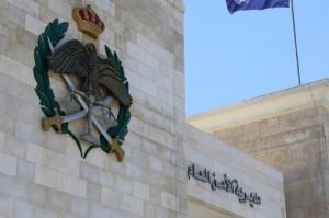 مواطن يقتل شقيقه ويلوذ بالفرار في اربد