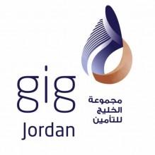 gig-Jordan تفتتح فرعها في العبدلي