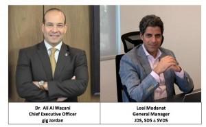 الخليج للتأمين تطور مركزا للمعلومات