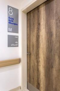 بنك الإسكان يدعم مبادرة همّتنا بتجهيز غرفة عناية لمرضى السرطان في البشير