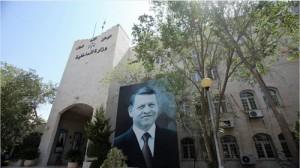 بالاسماء .. وزير الداخلية يجري عددا من التشكيلات الإدارية في الوزارة