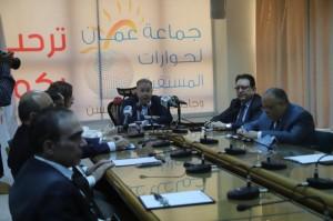 جماعة عمان لحوارات المستقبل تدعو إلى بناء مشروع وطني شامل لتحديد الأولويات الوطنية