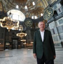 بالصور...إردوغان يزور آيا صوفيا في اسطنبول