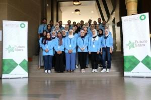 بنك صفوة الإسلامي يطلق برنامج التدريب الصيفي Safwa Future Stars