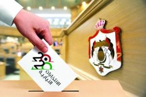 المومني : لا صحة لإجراء الانتخابات على ثلاثة أيام