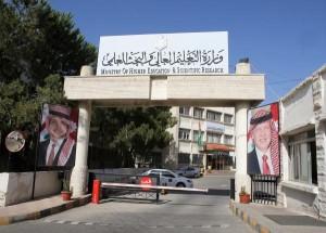 التعليم العالي: احراق طالب نفسه داخل جامعة مؤشر خطير