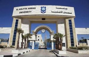 قسم التسويق بجامعة عمان الاهلية يحصل على الاعتماد الدولي IIMP  للعام الثاني على التوالي