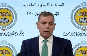 جابر: وفاتان و266 إصابة جديدة بكورونا و 683 حالة شفاء في الأردن