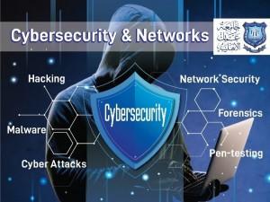 قسم الشبكات وأمن المعلومات في جامعة عمّان الأهلية يعلن عن استمرار القبول والتسجيل للعام الجامعي 2020-2021