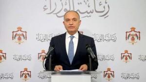 العضايلة: لا حظر شاملا و 50 دينار عقوبة موظفي الدولة المخالفين