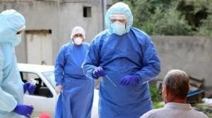 ٨ وفيات و١٢٧٤ اصابة محلية بفيروس كورونا