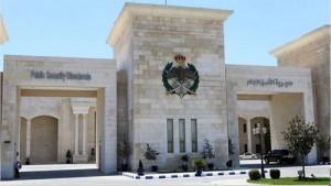 الأمن يدعو الأردنيين للتبليغ عن قضايا فرض الاتاوات وأعمال البلطجة