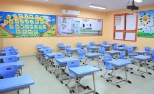 تخفيض رسوم المدارس الخاصة بواقع 15٪