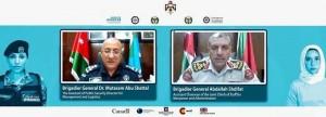 مؤتمر للاحتفال بذكرى قرار لمجلس الأمن