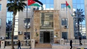وزارة العمل : البلاغات الحكومية الصادرة بخصوص العطل الرسمية والأعياد الدينية تشمل مؤسسات القطاع الخاص