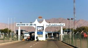 الحكومة: فتح بعض المعابر الحدودية البرية للمملكة أمام حركة المسافرين