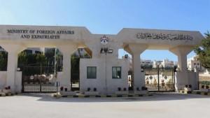 الخارجية: الحالة الصحية للأردنيين المعتدى عليهما في فرنسا جيدة ونتابع التحقيق