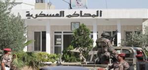 مدعي عام أمن الدولة يسند تهم الحيازة والمقاومة وتشكيل عصابة لمقبوض عليهم بالحملات الأمنية